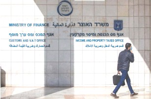 ?? (Olivier Fitoussi/Flash90) ?? THE TAX AUTHORITY offices in Jerusalem. Its director called the system a 'significant milestone in realizing the Tax Authority's vision to become a paperless digital authority.'
