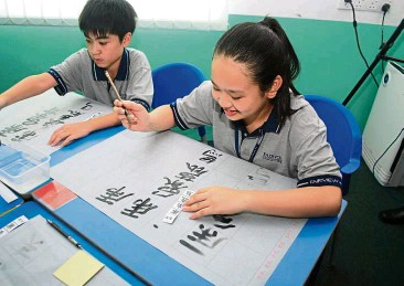 ??  ?? High-value language: Learning the Chinese language has become a trend in much of the world in recent years.