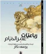 ??  ?? غلاف الكتاب - )_(