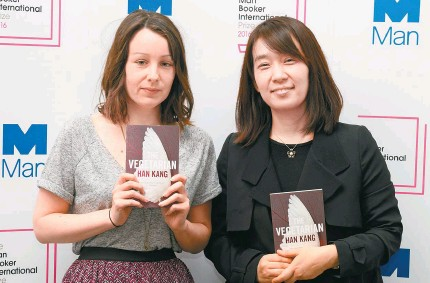 """?? Korea Times ?? Han Kang, right, author of """"The Vegetarian,"""" and Deborah Smith, who translated the Korean novel into English, pose while holding the award-winning book in London in May 2016 after they won the Man Booker International Prize. The two have been nominated..."""