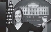 ?? ALEX BRANDON AP ?? White House press secretary Jen Psaki speaks with reporters on Wednesday in Washington.