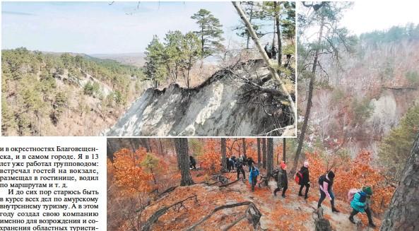 ?? Фото из личного архива. ?? В зависимости от задач тургруппы маршрут по экотропе «Мухинка» может составить от 3 до 12 км.