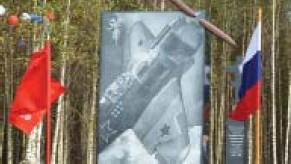 ?? Фото пресс-службы администрации Смоленской области. ?? Новый монумент стал достопримечательностью деревни Распопы.