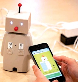?? — AFP file photos ?? A robot Bocco is pictured in a studio in Tokyo, Japan.