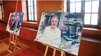 """??  ?? 受邀参加""""我们和北京一起绽放""""微纪录片拍摄的外籍专家介绍展板"""