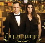 ??  ?? The show doubled the channel's primetime audience according to a mena.tv. report.