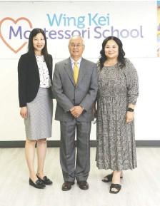??  ?? Wing Kei board secretary Alena Tse, board chair Vincent Leung, and board treasurer Sandy Jung show off the new Wing Kei Montessori School.