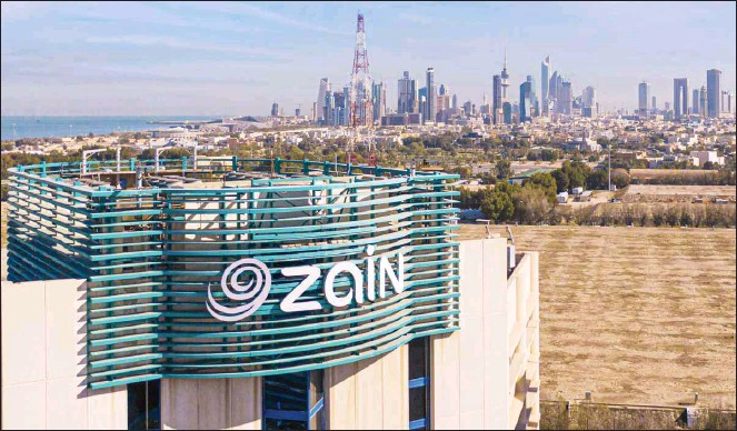 ??  ?? Zain Group headquarters building in Kuwait City.