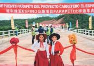 ??  ?? 7 de febrero de 2020. Dos niñas con trajes tradicionales en la ceremonia de inauguración del nuevo puente Parapetí en Santa Cruz, Bolivia.
