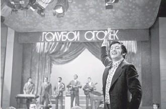 ??  ?? Телевізійні екрани в новорічну ніч у нас заполонила радянська ностальгія у різних її варіаціях. Фото з сайта god2018dog.ru.