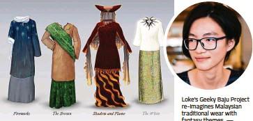 ??  ?? Loke's Lord Of The Rings-inspired — CHARIS LOKE Loke's Geeky Baju Project re-imagines Malaysian traditional wear with fantasy themes. — CHARIS LOKE