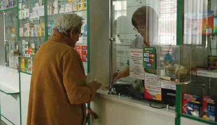 ?? Фото Н. ГУСЕВОЙ ?? Начало года отмечено повышением цен на лекарства.