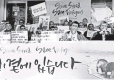 ?? YONHAP VIA EPA ?? Syrian refugees living in South Korea protest in front of the state-run human rights commission in Seoul on Sunday.