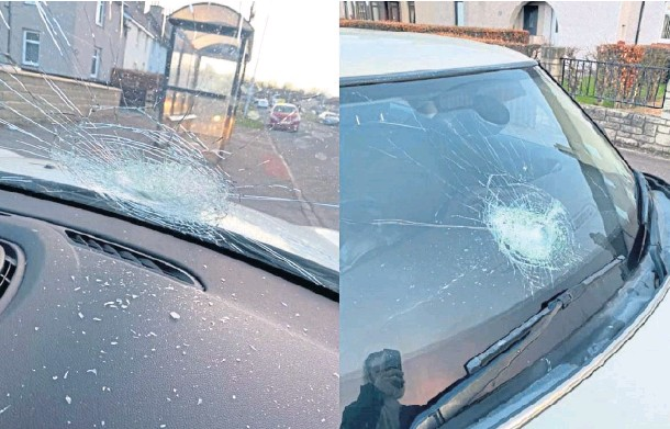 """??  ?? """"RECKLESS ACTS"""": Some of the damage caused after objects were hurled at vehicles travelling near Rosyth on Sunday evening."""