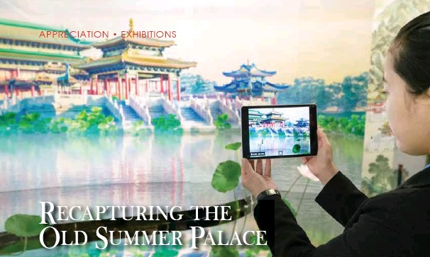 PressReader - Beijing (English): 2017-07-13 - Recapturing the Old Summer Palace