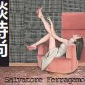 ??  ?? Salvatore Ferragamo