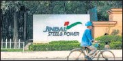 ?? BLOOMBERG ?? JSPL said the divestment is in line with its strategic objective to continuously reduce its debt.