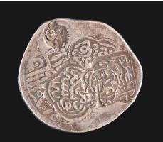 ?? FOTOS: VALENTIN MARQUARDT/UNIVERSITÄT TÜBINGEN ?? Gegenstempel einer Münze, die aus Zentralasien stammt und etwa 700 Jahre alt ist.