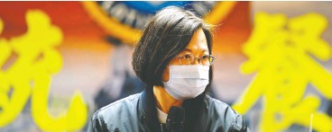 ?? SAM YEH/AFP VIA GETTY IMAGES ?? According to a report, federal government officials had threatened to pull funding to the Halifax International Security Forum if it awarded its John Mccain Prize for Leadership in Public Service to Tsai Ing-wen, pictured, the president of Taiwan.