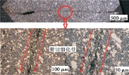 ??  ?? Fig.4 图4 SiC颗粒细化示意图Schematic diagram of SiC particle refinement