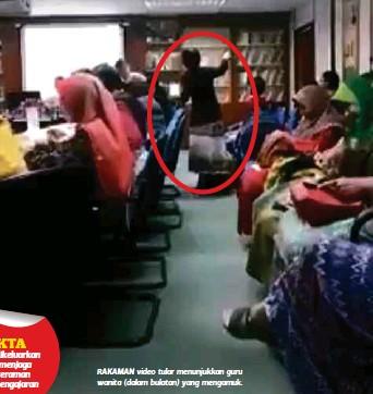 Pressreader Harian Metro 2018 01 27 Guru Amuk Ke Ppd Kulim