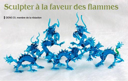 ??  ?? La sculpture en forme de dragon fait partie des oeuvres les plus typiques des sculptures en verre de Beijing. Elle est appréciée pour son art d'une grande finesse et ses belles lignes.