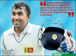 ??  ?? Mahela Jayawardene leaves the pitch at the end of the second day of the second cricket Test match - AFP PHOTO