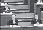 ?? AndyWong Associated Press ?? LING JIHUA, top left, and his then- boss, former President Hu Jintao, bottom right, in Beijing in 2012.