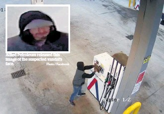 ?? Photo / Facebook Photo / Doug Laing ?? Allied Petroleum released this image of the suspected vandal's face. A vandal damaged a petrol pump console and keypad at Allied Petroleum's 24/7 Napier site.