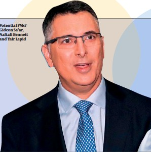 ??  ?? Potential PMs? Gideon Sa'ar, Naftali Bennett and Yair Lapid
