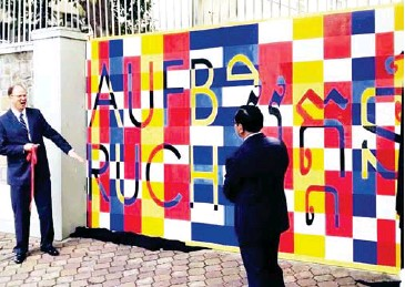 ?? SUPPLIED ?? Minister of Foreign Affairs Prak Sokhonn and German Ambassador Christian Berger unveil a mural in 2019.