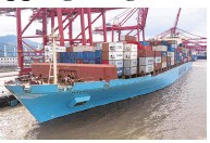 ?? QILAI SHEN/BLOOMBERG ?? The Maersk Salalah container ship, operated by A.P. Moller-Maersk, sits moored at the Port of NingboZhoushan in Ningbo, China, on Oct. 31, 2018.
