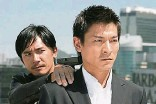 ??  ?? 《无间道》系列编剧庄文强将拍摄新作《金手指》,并再邀来梁朝伟和刘德华主演。