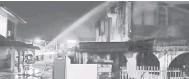 ??  ?? PADAM: Anggota bomba berusaha memadamkan kebakaran melibatkan sebuah rumah di Tabuan Jaya malam kelmarin.
