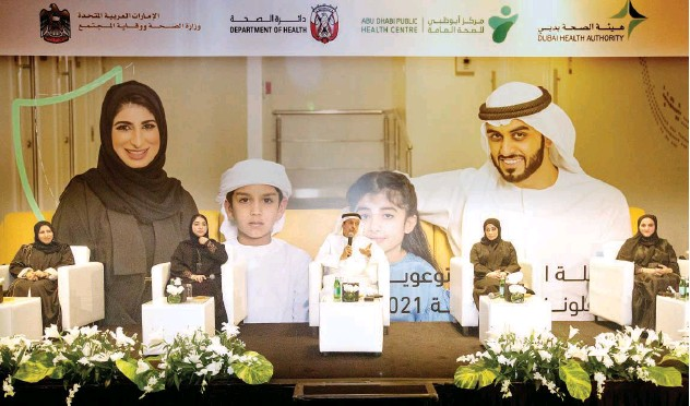 ?? Kamal Kassim / Gulf Today ?? ↑ Health officials announce the 'Protect Yourself, Protect Your Community' annual national seasonal flu campaign in Dubai on Monday.