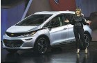 ?? Alex Wong / Getty Im­ages 2016 ?? CEO Mary Barra says GM plans to be more bullish on electric cars.