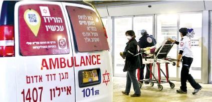 ?? (Marc Israel Sellem/The Jerusalem Post) ?? ENTERING THE emergency room at Ichilov Hospital in Tel Aviv.