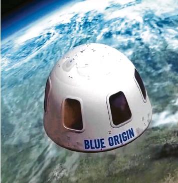 ?? Fotos: Blue Origin, Cliff Owen, Susan Montoya Bryan/ap, dpa ?? Mit dieser Kapsel – so eine Illustration – will Bezos' Firma Blue Origin Touristen künftig ins All bringen. Am Dienstag ist ihr Grün‰ der selbst an Bord.