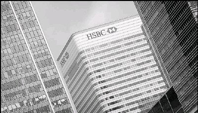PressReader - Daily Mail: 2007-11-27 - No end to crisis as HSBC