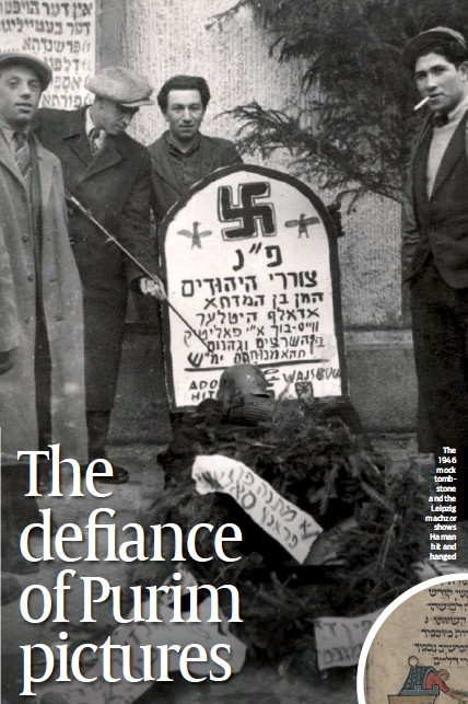 ?? PHOTOS: UNIVERSITAETSBIBLIOTEK LEIPZIG, YAD VASHEM ?? The 1946 mock tombstone and the Leipzig machzor shows Haman hit and hanged