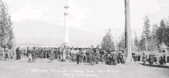 ?? STUART THOMSON/VANCOUVER ARCHIVES ?? A memorial was erected to Japanese-canadian First World War veterans in Stanley Park on April 9, 1920. The 10-metre-high monument is made of white sandstone.