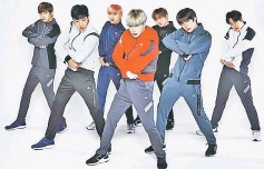 6458171597 PressReader - The Borneo Post  2017-01-10 - Monsta X is now new face ...