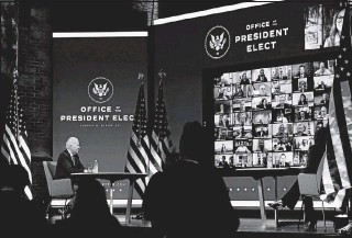 ?? THE ASSOCIATED PRESS ?? President-elect Joe Biden and Vice President-elect Kamala Harris met virtually with the United States Conference of Mayors at The Queen theater onMonday in Wilmington, Del.