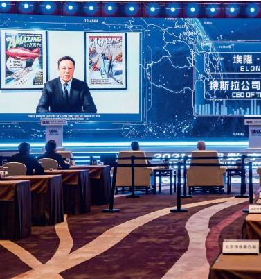 """??  ?? 8 月 2 日,2021全球数字经济大会""""信息消费与数字生活专题论坛""""在国家会议中心举行"""