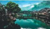 ??  ?? Paisaje del antiguo poblado de Yaoli, en la ciudad de Jingdezhen.
