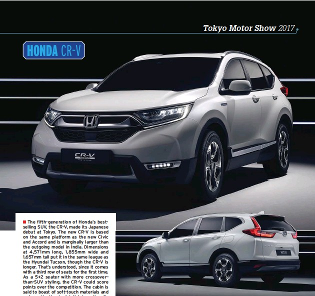 ??  ?? Longer wheelbase means more space inside than ever before. Styling is clearly more evolution than revolution but has sharp detailing