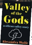 ??  ?? The HBO series Silicon Valley, starring Kumail Nanjiani, left, Zach Woods and Thomas Middleditch, could be a companion piece to Valley of the Gods.