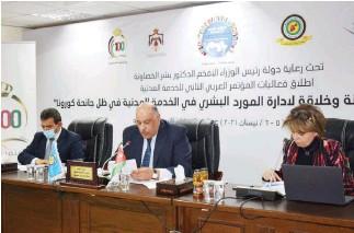 ??  ?? رئيس ديوان الخدمة المدنية سامح الناصر )وسط( في ختام أعمال المؤتمر العربي للخدمة المدنية -)من المصدر(