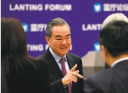 ?? Greg Baker / AFP via Getty Images ?? Chi­nese For­eign Min­is­ter Wang Yi speaks at the Lant­ing Fo­rum in Bei­jing on re­la­tions with the U.S.
