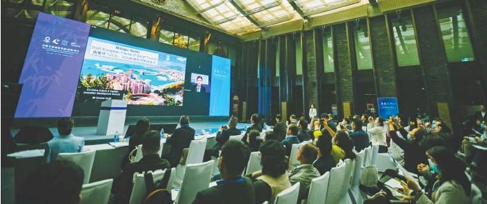 ??  ?? 中欧文旅创新发展(成都)峰会现场每经记者 张建 摄